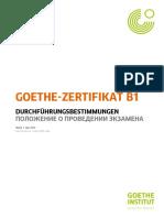 B1_de-1.pdf