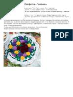 val2012-02.pdf