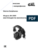BluetoothStereoEarphonesGalBH-2009RUS