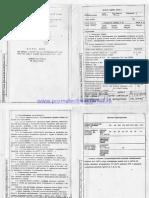 ZNK-2M_www.promelectroavtomat.ru_1200h900.pdf
