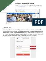 Online-Student-Services-Instruction.pdf