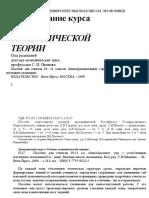 33414_b3351a73c4edf9c8edd9f299ea0ac490.pdf