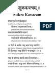 2085037-SHUKRA-KAVACHAM-TRANS
