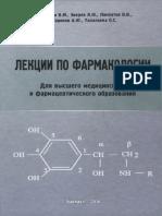 3982.pdf