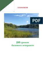TehnokomEsperanto_33