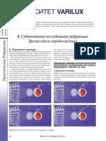 Varilux4.pdf