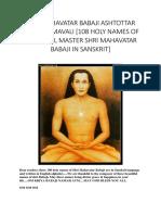 108 Holy Names of Shri Mahavatar Babaji in Sanskrit