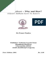Dr.Pranav Pandya-Gayatri Sadhana-Why and How