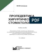 56b6e71a2a537ad1761b28ae565885b1.pdf