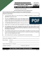 paper-7489.pdf