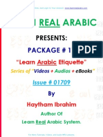 Learn Arabic Online Learn Arabic Etiquette Lesson 01 Haytham Ibrahim