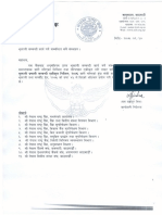 PSD_Unified Directives 2076