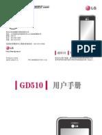 LG_GD510