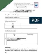FICHE DE VŒUX POUR LE CHOIX 02