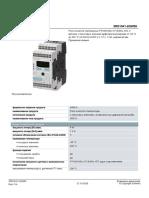 3RS10412GW50_datasheet_ru