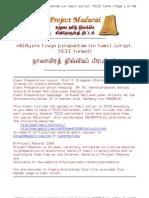 Nalaieram Divya Prabantham