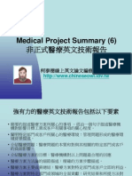 Medical Project Summary(6)