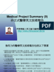 Medical Project Summary(9)