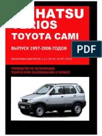 Daihatsu TERIOS 1997-2006_Toyota Cami 1999-2005