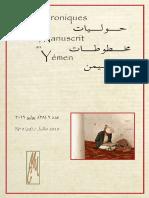 CMY 28.pdf
