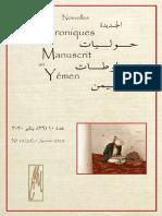 CMY 29.pdf