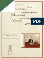CMY 30 (2020).pdf
