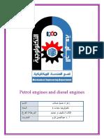 Petrol engines-diesel engines