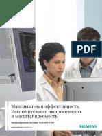 acuson-x150.pdf