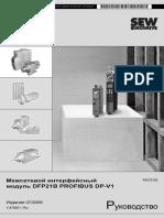 11479051 (1).pdf