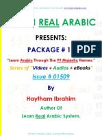Learn Arabic Online Learn Arabic Majestic Names Lesson 01 Haytham Ibrahim