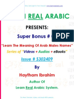 Learn Arabic Online Learn Arabic Meanings of Arab Males Names Lesson 01 Haytham Ibrahim