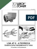 LSA-47_3.2.pdf