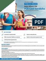 POS Goal Suraksha_Detailed brouchre