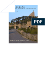 Bulgarisch-Lehrbuch für Anfänger und Fortgeschrittene-openac.pdf
