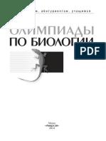 30077_64213d23e6609355074a12aa105df771.pdf