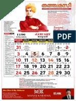 Tatvamasi Calendar 2021