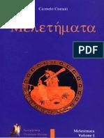 Meletemata-1 - Carmelo Consoli