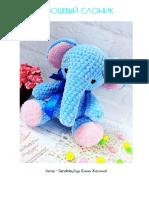 pljushevyj-slonik-1542637392.pdf