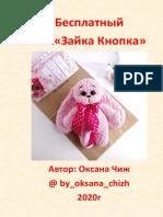 zajka-knopka-1605263055.pdf