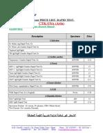 CTK Biotech-USA -Rapid test-.docx