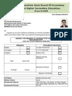 State board application.pdf