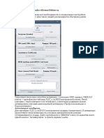 FAQ по Windows 7 Loader eXtreme Edition v3(DarkHunter).doc