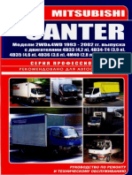canter.pdf