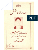Allama Syed Murtaza Hussain Fazil Lakhnawi, Mukhtasar Taaruf