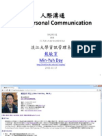 992IPC01 Interpersonal Communication