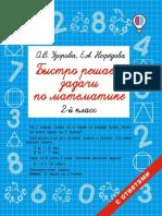39409274.pdf