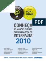topofmindinternet2010