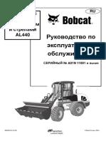 AL440.pdf