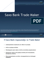 Trade Maker 2 Greek