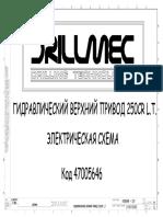 Электрическая схема (47005646_-_C01_RU).pdf